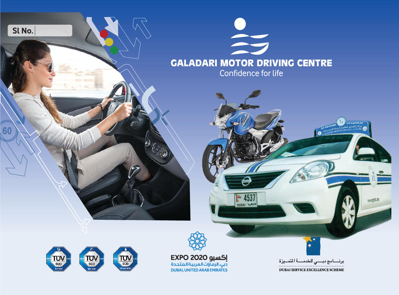 Driving License Coupon